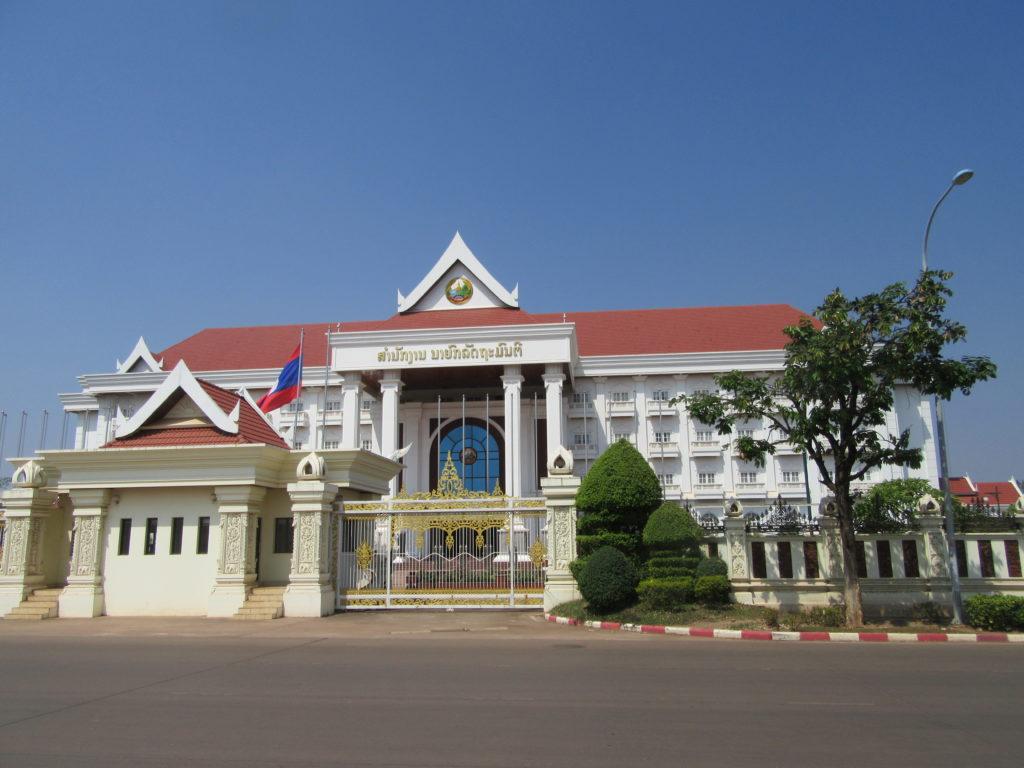 Vientiane Laos communisme