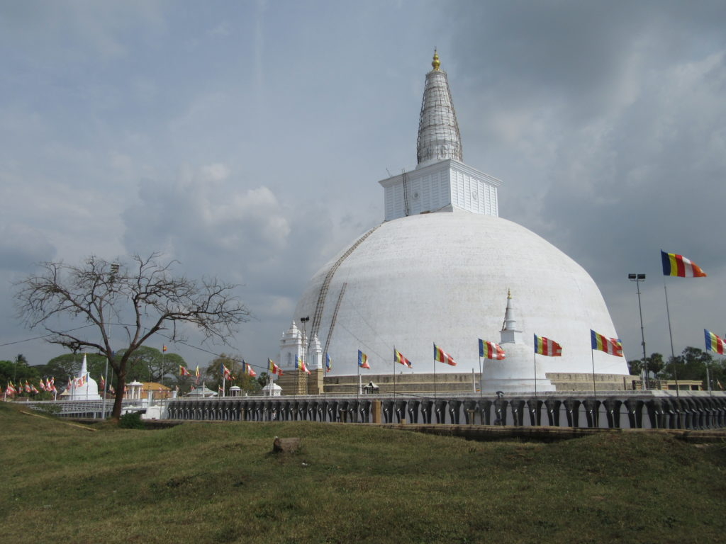 Belle stupa dans la ville sacrée de anuradhapura sri lanka